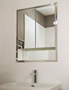 Recessed Mirror Cabinet