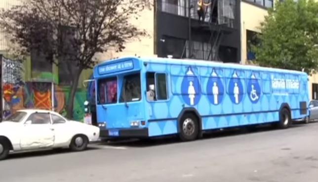 lava-mae-bus